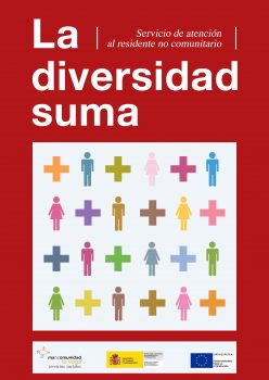 La diversidad suma