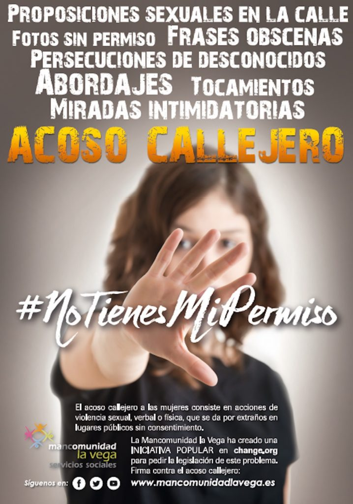 Cartel_NoTienesMiPermiso