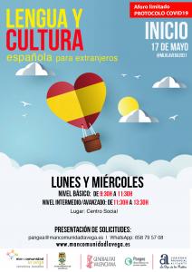 Cultura española para extranjeros