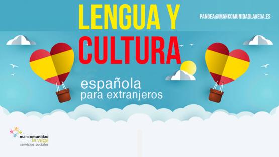 Lengua y cultura española para extranjeros